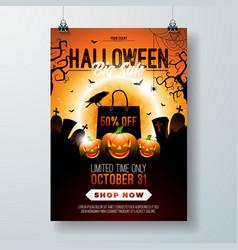 halloween sale flyer with vector image