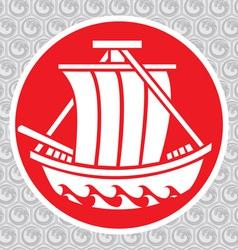 japanese ship vector image vector image
