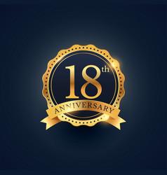 18th anniversary celebration badge label vector