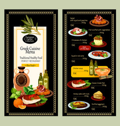 menu prices of greek cuisine restaurant vector image