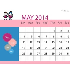 Simple 2014 calendar May vector image