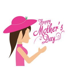happy mothers day greeting image vector image