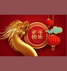 chinese new year design template with golden vector image