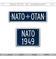 North atlantic treaty organization vector