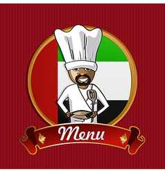 Food from Arab emirates menu poster vector image