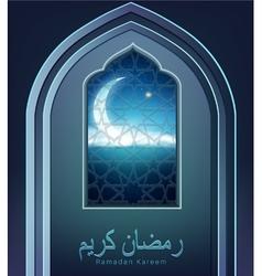 festive background for Ramadan Kareem vector image
