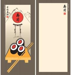 Landscape sushi vector