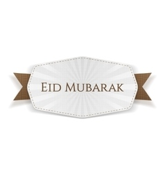 Eid Mubarak Banner with Ribbon vector