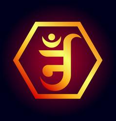 Jain om symbol vector