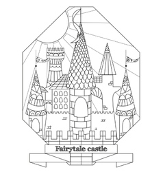 Original doodle style fairy castle vector