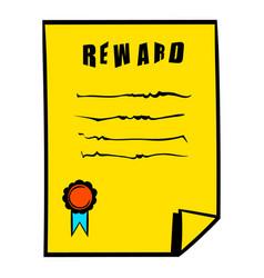 reward icon icon cartoon vector image