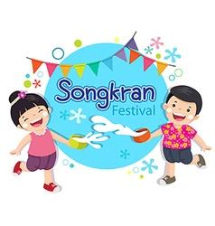 Boy and girl enjoy splashing water in Songkran vector image