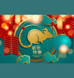 chinese greeting card for 2020 new year golden vector image