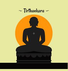 Jain teacher tirthankara in sitting position vector