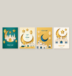 set card design for eid al adha vector image