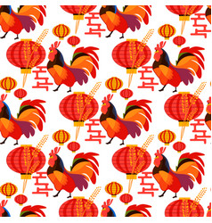 chinese new year rooster on white background patte vector image vector image