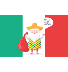 Mexican santa claus in sombrero with gift bag vector