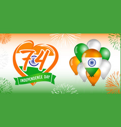 74 years anniversary india independence day vector