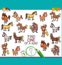 Find one a kind with horse animal characters vector