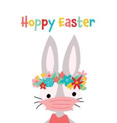 Hoppy easter bunny coronavirus card vector