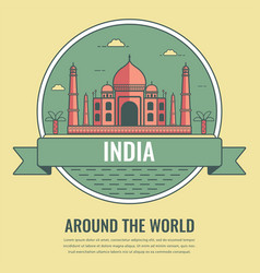 world landmarks india travel and tourism vector image