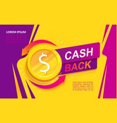cash back advertise banner promotion refund vector image