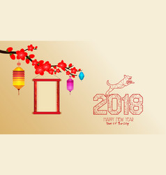 Chinese new year 2018 with blossom wallpapers vector