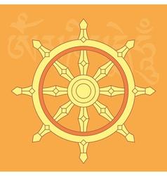 Dharma wheel-buddhist religious symbol vector