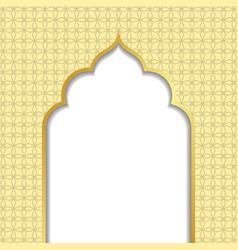 ramadan kareem or eid al fitr background with vector image