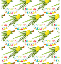 Happy sukkot seamless pattern jewish holiday huts vector