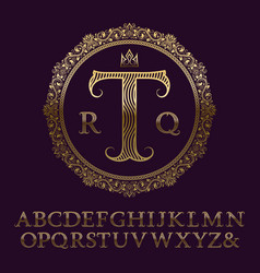 wavy patterned gold letters with initial monogram vector image