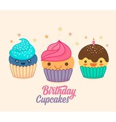 Cute Birthday Cupcake Icon Set vector image