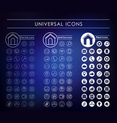 a set universal white icons vector image