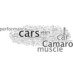 American performance cars vector