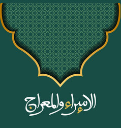 Isra miraj greeting card islamic floral pattern vector