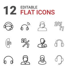 Operator icons vector