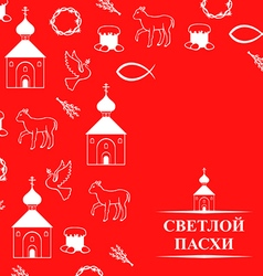 easter orthodox red vector image