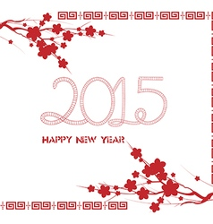 Chinese new year with flower vector