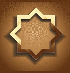 golden frame in arabic style vector image