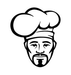 Hispanic chef in a white toque vector image vector image