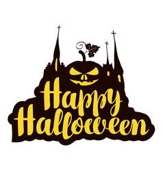 halloween calligraphic inscription with pumpkin vector image vector image