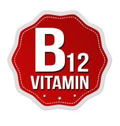 B12 vitamin label or sticker vector