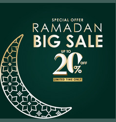 Ramadan big sale special offer up to 20 off vector