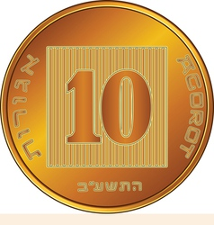 Reverse Israeli gold money 10 agorot coin vector