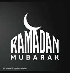 white color ramadan mubarak creative typography vector image