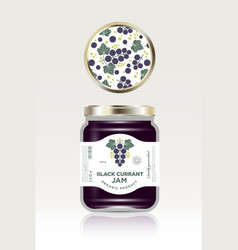 Black currant jam label packaging can lid pattern vector