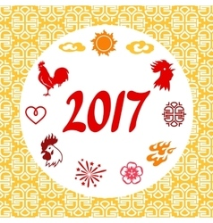 greeting card with symbols 2017 chinese vector image