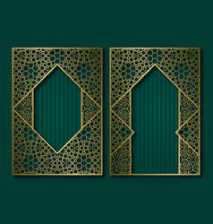 vintage frames in oriental style golden book or vector image