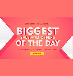 biggest sale offer banner template for brand vector image vector image
