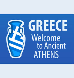 greece welcome to ancient athens blue invitation vector image